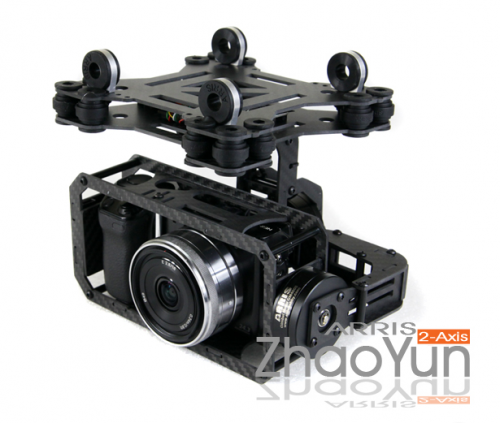 ARRIS ZHAOYUN 2-Axis Brushless Gimbal (Compatible with most DSLR)