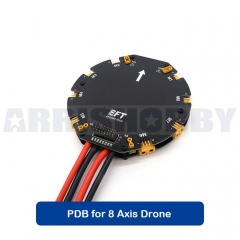 12S 480A High Current PDB Power Distribution Board for 8 Axis Agriculture Drones