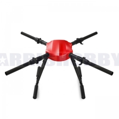 ARRIS E410S 4 Axis Heavy Payload Quadcopter for Industrial Applications