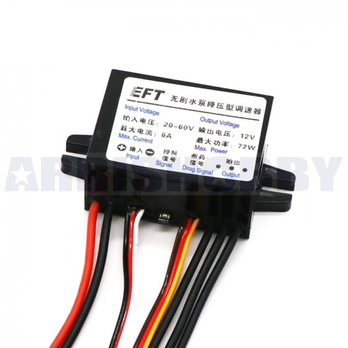 EFT Water Pump Voltage Regulator 20-60V transfer to 12V  (Brushless Pump)